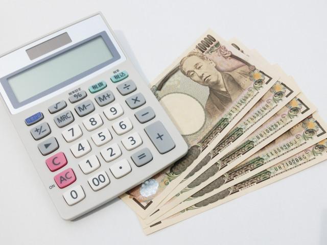 資産運用と相続対策